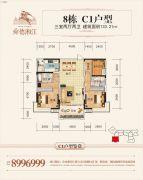 舜德湘江3室2厅2卫133平方米户型图