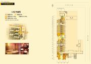 华润中心华润大厦0平方米户型图