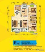 万福商业城4室2厅2卫123平方米户型图