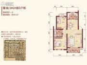 绿地华庭2室2厅1卫98平方米户型图