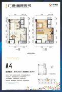 广源鲁班壹号0室0厅0卫40平方米户型图