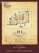 福康瑞琪曼国际社区3室2厅2卫122平方米户型图
