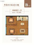 中关村泰达公馆2室2厅1卫0平方米户型图