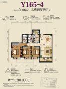 虎门碧桂园3室2厅2卫110平方米户型图
