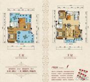 俊发城5室2厅3卫0平方米户型图