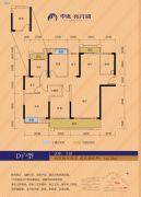 中建亮月湖4室2厅2卫141平方米户型图