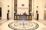 中海玄武公馆实景图