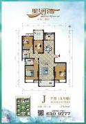 星河湾5室2厅2卫176平方米户型图