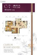 万豪世纪天街3室2厅1卫125平方米户型图