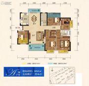 联诚雅郡5室2厅2卫165平方米户型图