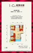 万和国际3室2厅2卫118平方米户型图