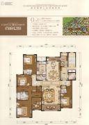 首府公馆5室3厅4卫316平方米户型图