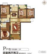 润泓・星林郡4室2厅2卫142平方米户型图