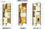 水静界4室3厅3卫299平方米户型图