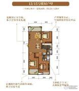 华仪香榭华庭3室2厅2卫124--128平方米户型图