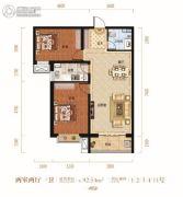滨湖国际・观澜2室2厅1卫92平方米户型图