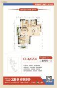 明发国际广场3室2厅1卫88平方米户型图