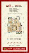 中央家园3室2厅2卫130平方米户型图