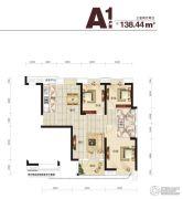 福星惠誉福星华府3室2厅2卫138平方米户型图