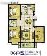 �L凰瑞园3室2厅2卫117平方米户型图