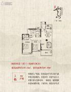增城方圆云山诗意3室2厅2卫120平方米户型图