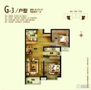 安居东城2室2厅1卫101平方米户型图