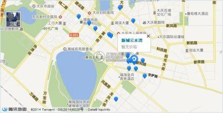 新城・云水湾
