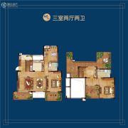 万科蓝山3室2厅2卫145平方米户型图