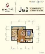 山水云亭2室2厅1卫79平方米户型图