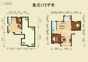 亚欧城市印象0室0厅0卫172平方米户型图