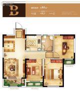 紫微台3室2厅1卫93平方米户型图