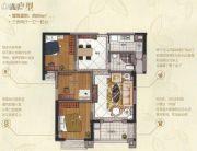 三盛海德公园3室2厅1卫86平方米户型图