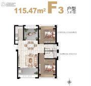 香榭一品2室2厅2卫115平方米户型图