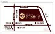 天元文化广场规划图