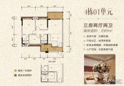 泓景苑3室2厅2卫89平方米户型图