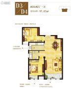 东方星城2室2厅1卫97平方米户型图