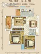 江南美邸2室2厅1卫76平方米户型图