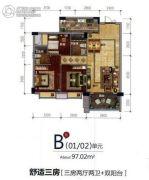 时代康桥3室2厅2卫97平方米户型图