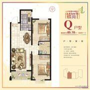 山水龙城蝶苑2室2厅1卫85平方米户型图