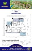华和・南国豪苑三期5室2厅2卫143平方米户型图