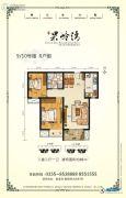 果岭湾2室2厅1卫88平方米户型图
