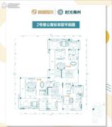 时光梅州2室2厅1卫72平方米户型图