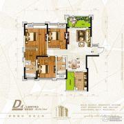 新恒基翡翠城3室2厅2卫126平方米户型图