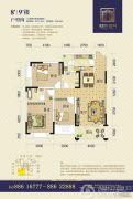 御府壹号3室2厅2卫0平方米户型图