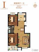 御江景城2室2厅1卫89平方米户型图