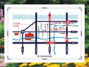 席家花园交通图