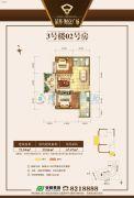 荣基财富广场2室2厅1卫73平方米户型图