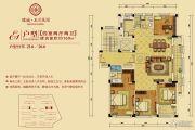 绿城玉兰花园4室2厅2卫169平方米户型图
