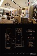 中航城3室2厅2卫125平方米户型图