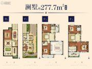华强城277平方米户型图